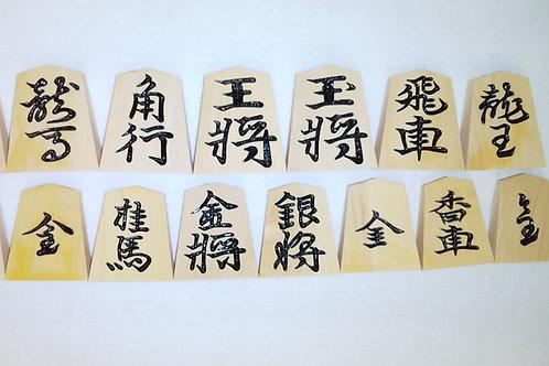 駒 御蔵島産本つげ材特上彫 水無瀬書体