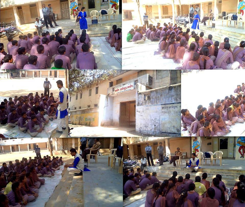Bhalej High School Anand Gujarat.