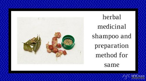 herbal medicinal shampoo and preparation method for same