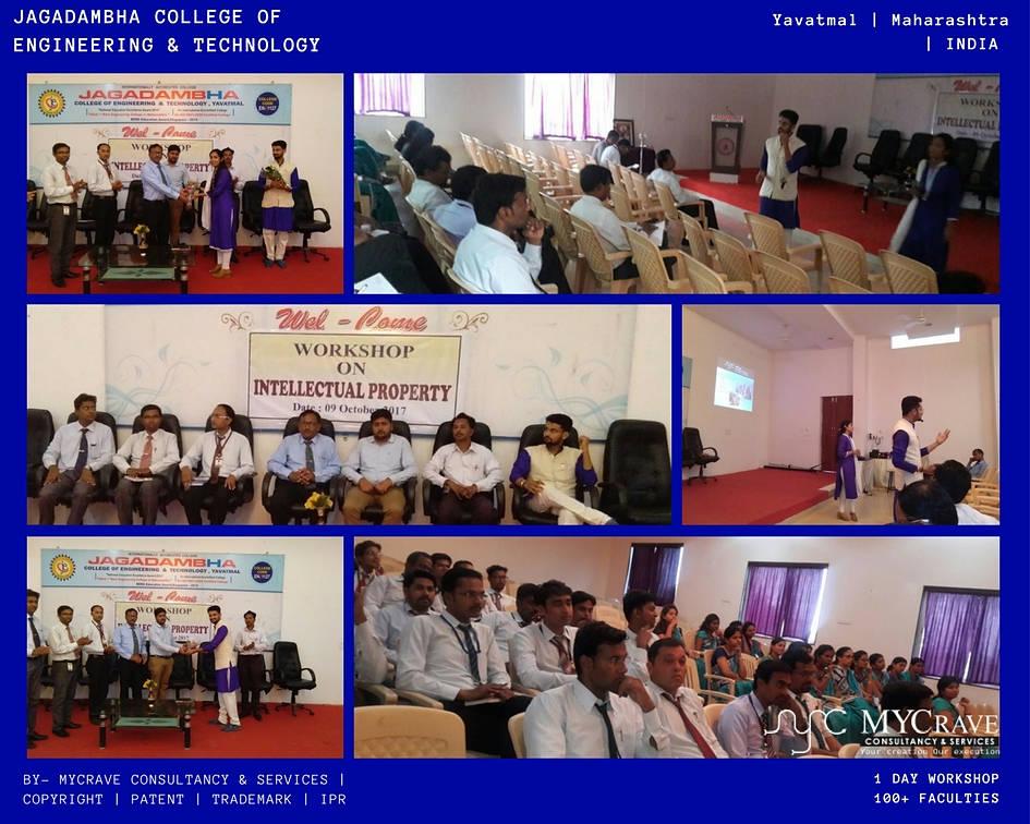 Jagadambha College of Engineering & Technology | Yavatmal | Maharashtra.