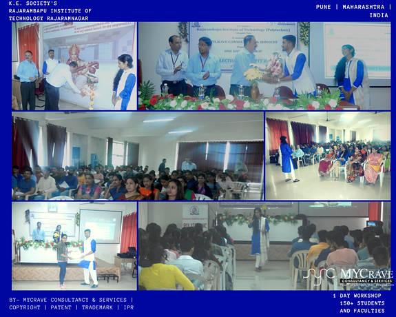 Rajarambapu Institute of Technology