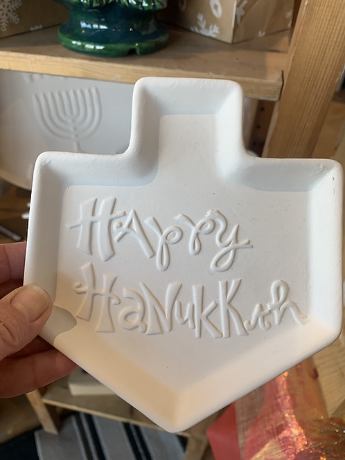 Happy Hanukkah Dish