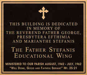 Church Educational Wing Dedication Wall Plaque