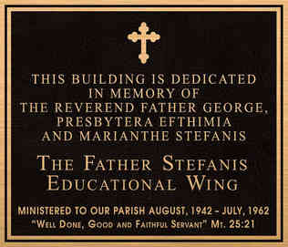 Church Educational Wing Memorial Wall Plaque