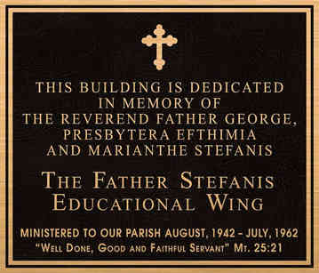 Church Educational Wing Memorial / Dedication Wall Plaque