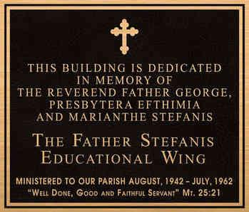 Church Educational Wing Memorial / Dedication Wall Plaque
