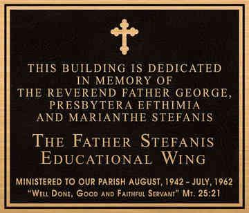 Church Educational Wing Memorial Wall Plaque