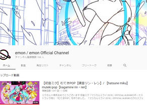 Youtube official site OPEN!