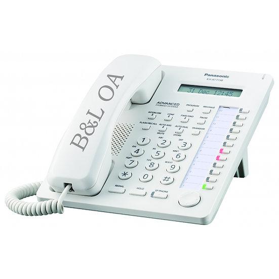 KX-AT7730X   โทรศัพท์ Panasonic แบบ อนาล็อคคีย์ รุ่นใหม่ (สีขาว)