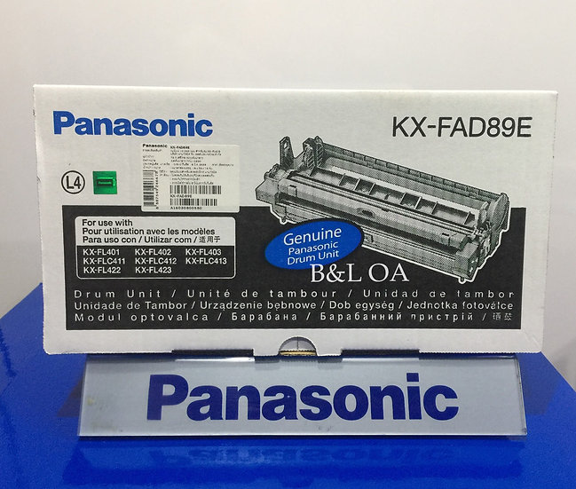 KX-FAD89E  Panasonic Laser Drum Unit ชุดดรัมแฟกซ์เลเซอร์