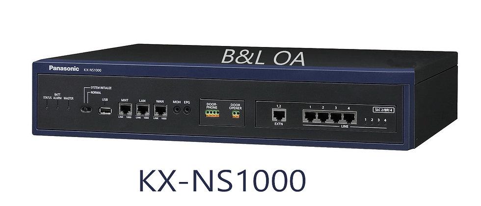 KX-NS1000 ระบบตู้สาขาไอพี Panasonic PURE IP PBX