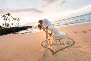Ulua Beach - South Maui