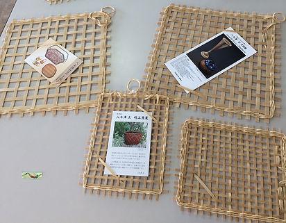 竹のフォトフレームたち-01 Bamboo Photo Frames-01
