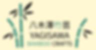 Logo-Yagisawa-6.418B73.FFF5C5.png