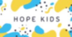 hope kids banner .jpg