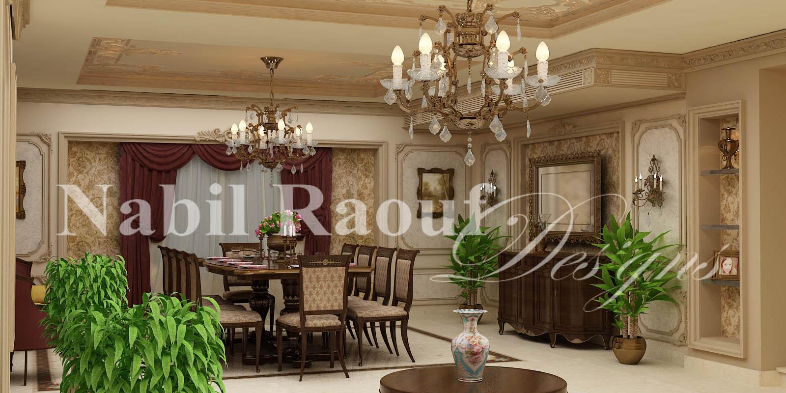dining area -1