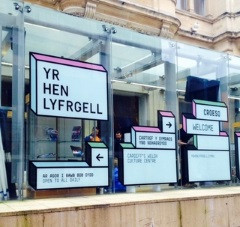 Yr Hen Lyfrgell - Helping Bring Welsh Culture to the City Centre