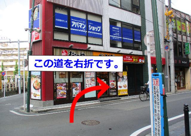 ライフ入口写真3.jpg