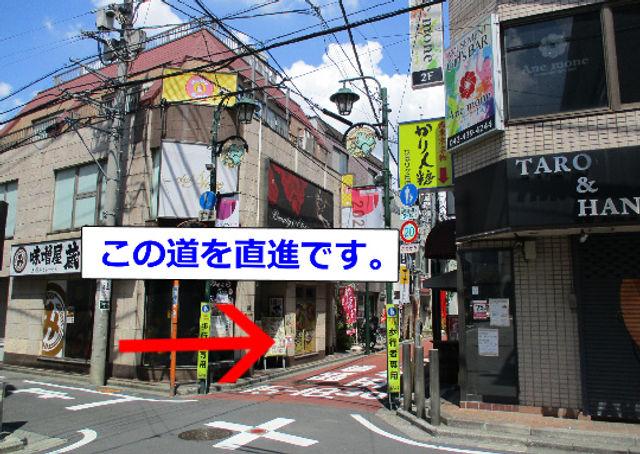 ライフ入口写真4.jpg