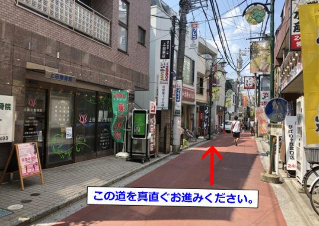 ライフ入口写真2.jpg