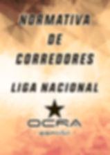 normativa_de_corredores_liga_nacional_oc