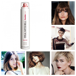 A Must Have! - Paul Mitchell Spray Wax
