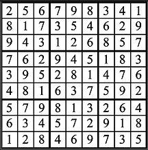 Sudoku Answer Key I Scream.JPG