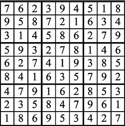 Love is in the Air 2021 Sudoku Answers.J