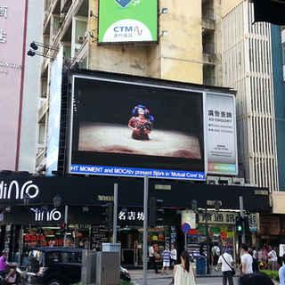 ... in Macau with JM Media