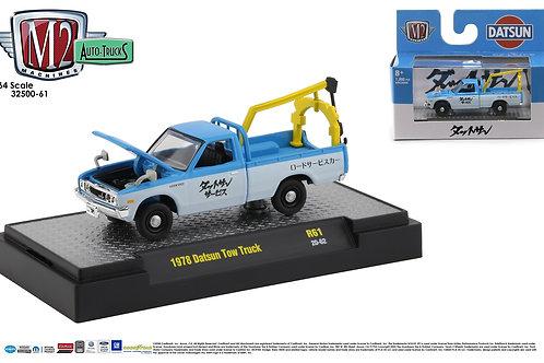 M2 Auto Trucks 61 1978 Datsun Tow Truck