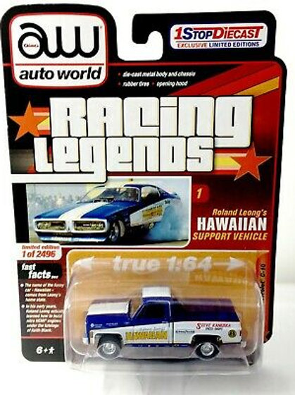 Auto World 1 Stop Diecast Exclusive 1973 Chevy C10 Pick Up Truck