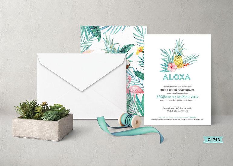 Aloxa Tropical invitation