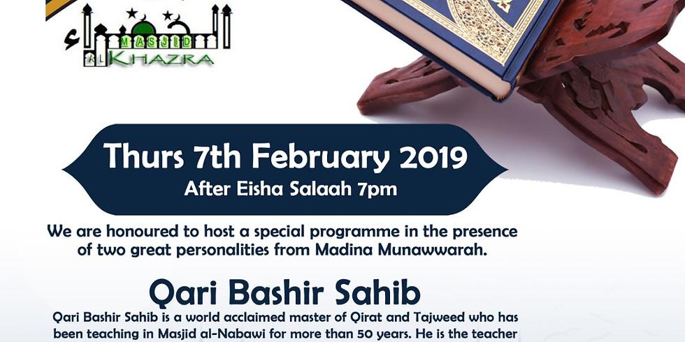 Qirat programme