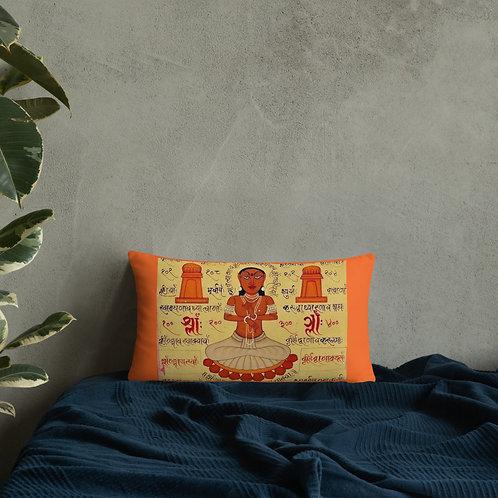 India Parchment Sanskrit Throw Pillow