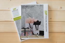 SW Annual Stock Catalog