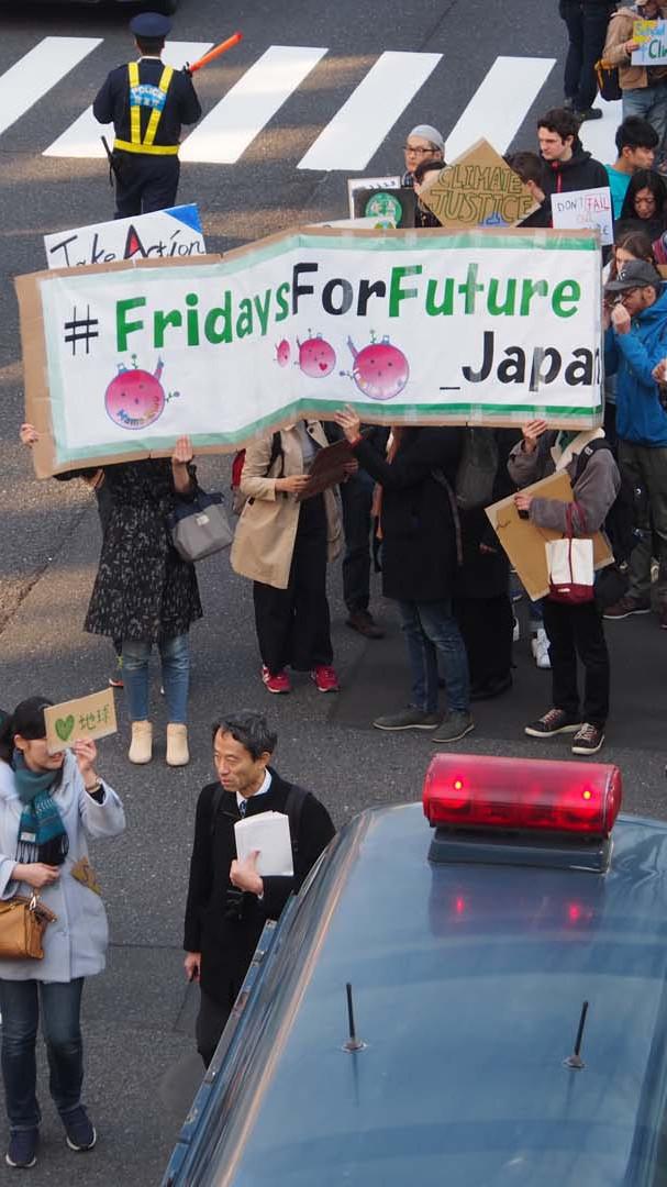 Japan Climate stike 2.jpg