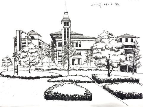 My Chinese university 2.jpg