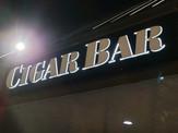 Cigar Bar Woodstock Georgia
