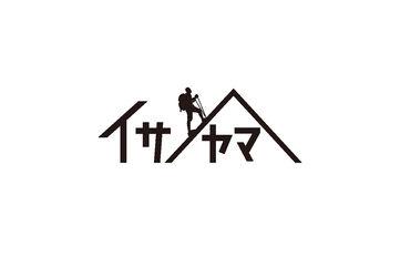 ブログ イサヤマ ロゴ