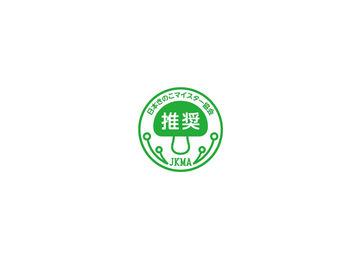 日本きのこマイスター協会 推奨マーク