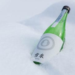 志賀泉酒造 雪泉