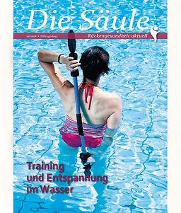 Die Säule 2016, Aquatische Körperarbeit