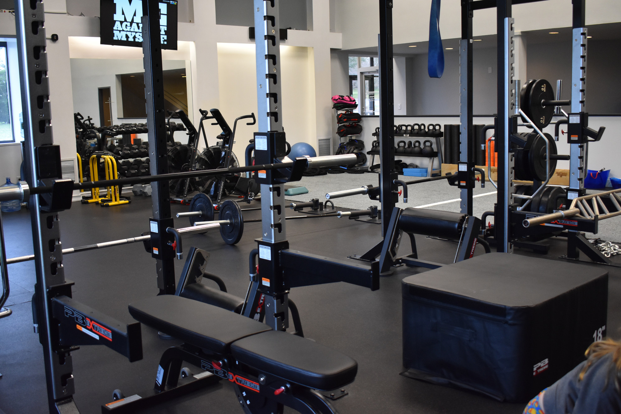 About Premier Fitness
