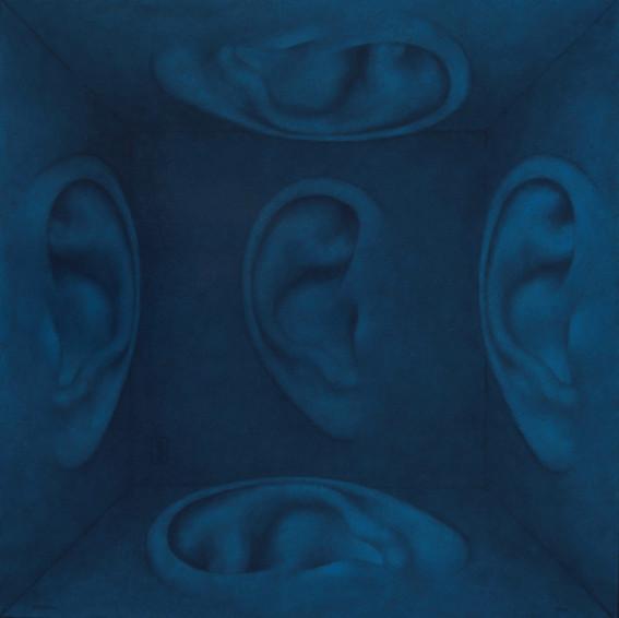 CHAMBER OF SIX EARS