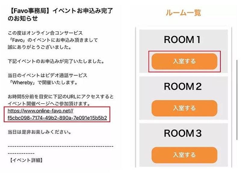 event+mail.JPG