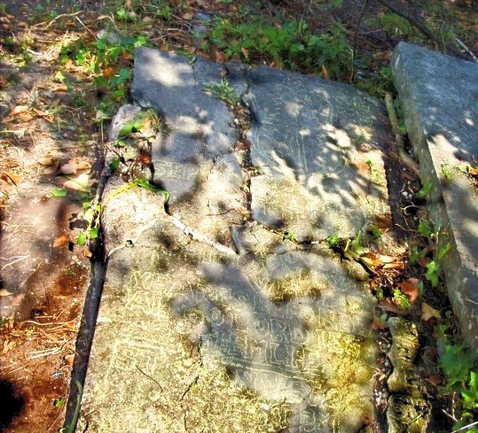 Rice-Trant Grave Slab