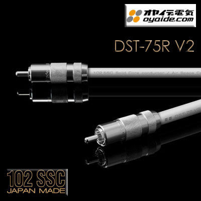 Oyaide DST-75R