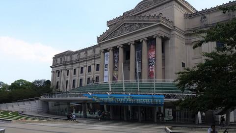Museos   Brooklyn-Whitney   New York
