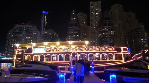 Cena Crucero Rayna Tours | Dubai