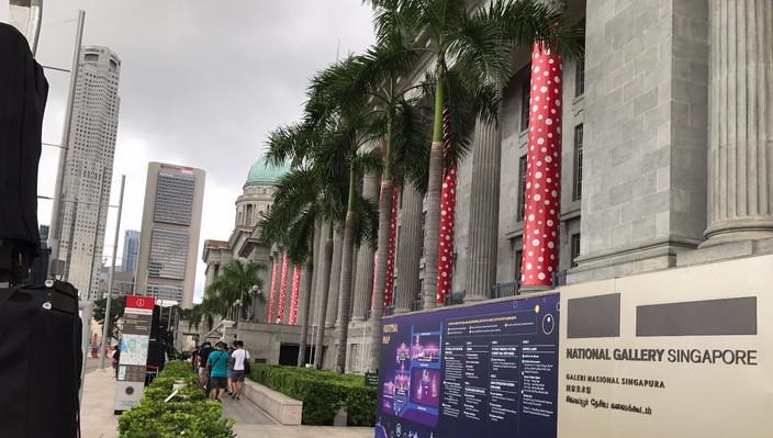 Imperdible, Museo Nacional de Singapur